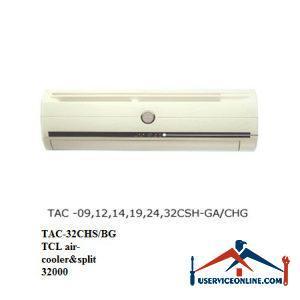 کولرگازی اسپلیت تی سی ال 32000 مدل TAC-32CHS/BG