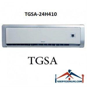 کولر گازی اسپلیت کم مصرف تراست 24000 مدل TGSA-24H410