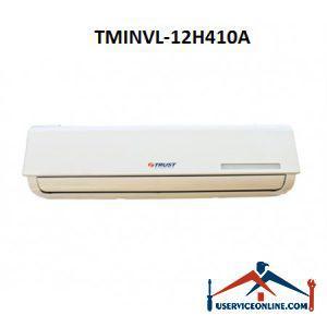 کولر گازی اسپلیت کم مصرف اینورتر تراست 12000 مدل TMINVL-12H410A