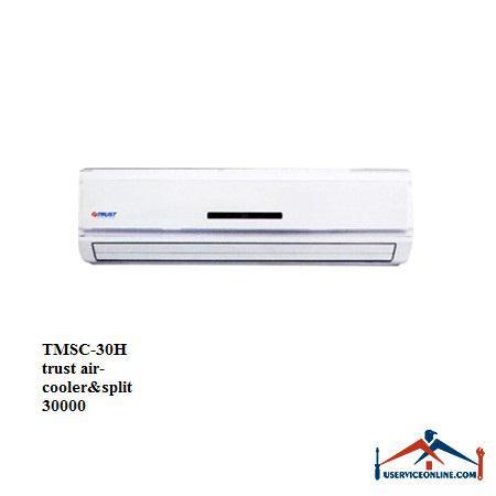 کولر گازی اسپلیت تراست 30000 مدل TMSC-30H