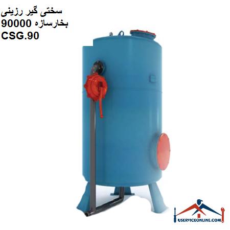 سختی گیر رزینی بخارسازه 90000 گرین CSG.90
