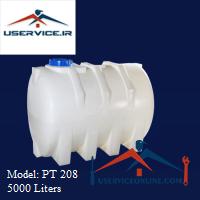 منبع ذخیره 5000 لیتری شرکت آذرپالت مدل PT 208