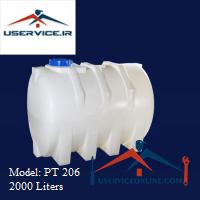 منبع فلزی 2000 لیتری شرکت آذرپالت مدل PT 206