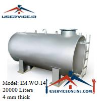 منبع ذخیره فلزی افقی 20000 لیتری شرکت ایران منبع مدل IM.WO.14