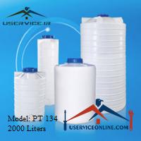 منبع ذخیره عمودی 2000 لیتری شرکت آذرپالت مدل PT 134