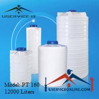 منبع ذخیره عمودی 12000 لیتری شرکت آذرپالت مدل PT 160