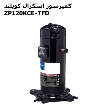 کمپرسور اسکرال کوپلند ZP120KCE-TFD